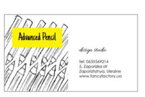 Portfolio for Web & Graphic designer