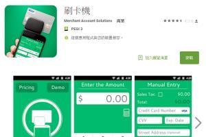 Translation samples: English to Chinese