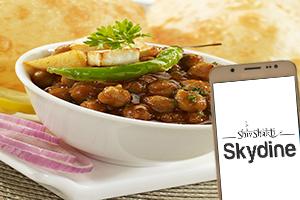 Skydine Restaurant | Mobile Application