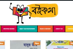 Portfolio for Professional Website using laravel