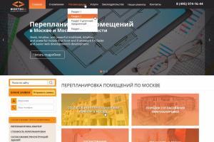 Portfolio for Speeding up web-site