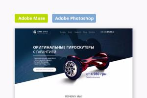 Portfolio for Adobe Muse Expert. Web designer