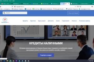 Portfolio for Information Portal Design & Development