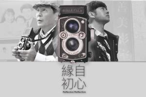 Portfolio for Writer and Chinese-English translator