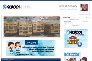 Portfolio for LMS (Moodle) Elearning website
