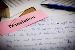 Portfolio for Translation Center