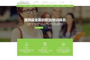 Portfolio for Full-time WordPress Development/Design