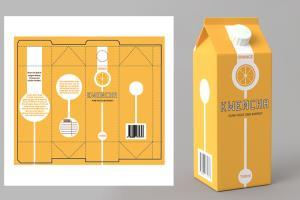 Portfolio for 3D Product Vizualisation