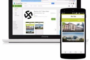 Portfolio for Mobile and Website developer