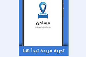 Portfolio for Mobile App Development [Android, IOS]