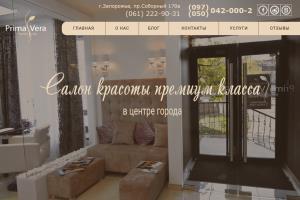 Laravel website | Beauty salon