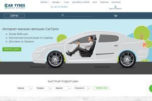 Laravel website | Tyres shop