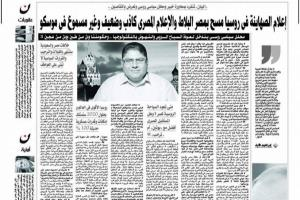 Portfolio for editing any topics in arabic language