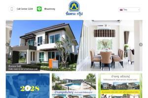 Thailand based Real Estate Website