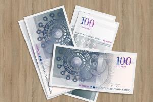 Money bill design Project