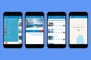 Portfolio for Senior mobile app developer with backend
