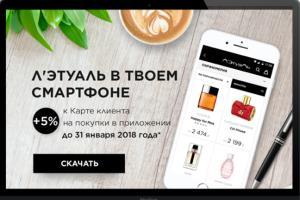 Portfolio for Web design, email design