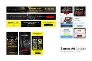 Portfolio for Banner Ad Design