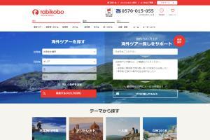 Portfolio for Traveling Site - GDS