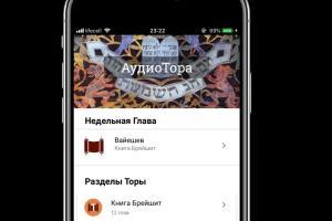 Portfolio for iOS Developer