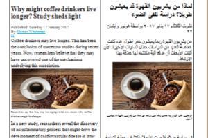 Portfolio for Medical translation / English to Arabic