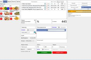 Portfolio for php MySQL html css jquery ajax developer