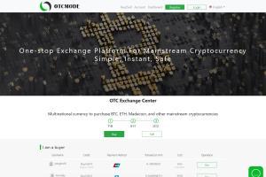 Portfolio for build cryptocurrency exchange site