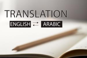 Portfolio for professional Translation
