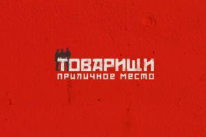 Portfolio for Design Stationery