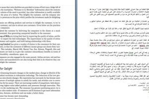 Portfolio for Writer & EN FR AR translator