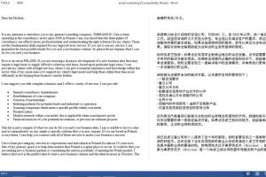 Translate 1000 words English to Chinese in Marsiling, SG by