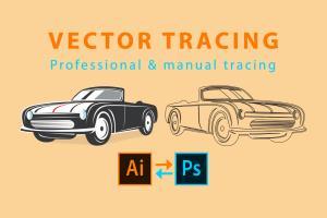 Portfolio for I Do Manual Vector tracing