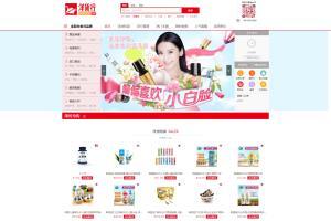 Portfolio for ♛ E-commerce store development ♛
