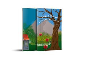 Portfolio for ARTIST AND GRAPHIC DESIGNER