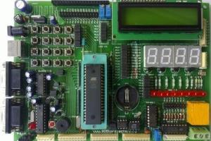 Portfolio for 8051 Microcontroller