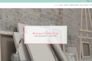 Site built on WordPress
