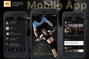 React Native/Ionic Mobile App developer in Sofiivska