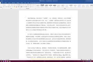 Portfolio for Chinese-English translation