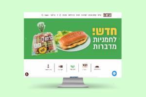 Berman Bakery website