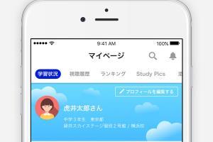 Portfolio for iOS Development