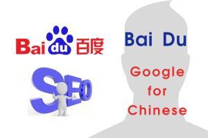 Portfolio for Baidu SEO keyword ranking in China