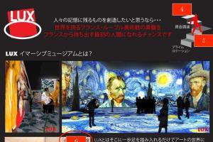Portfolio for English - Japanese Translation