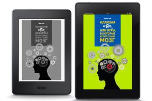 Portfolio for Amazon Kindle eBooks (mobi, azw3, ePub)
