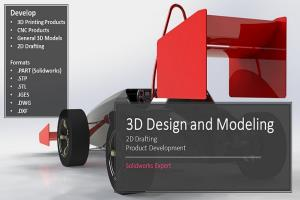 Portfolio for 3D / 2D Modeling & rendering Solidworks