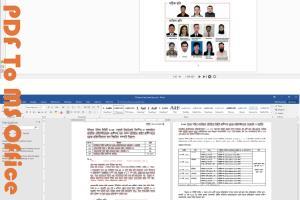 Portfolio for PDF Convert