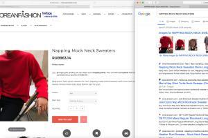 Portfolio for Google Merchant Work