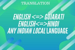 Portfolio for Translations English to Gujarati