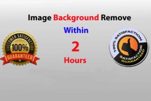 Portfolio for Background remove