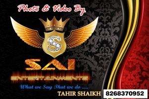 Portfolio for sai entertainments