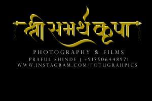 Portfolio for Photography